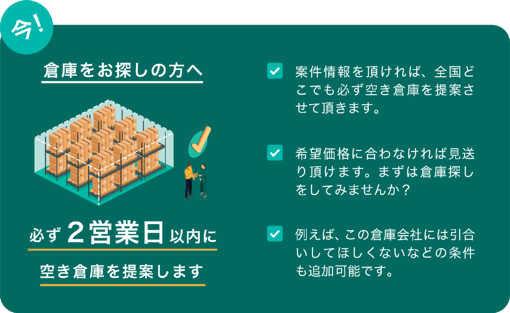 warex-campaign-3
